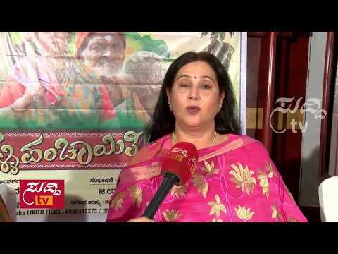 Chit Chat With Senior Actress Geetha | ಸುದ್ದಿ ಟಿವಿ