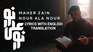 Maherzain - Nour Ala Nour Lyrics with English translation|Maherzain|Awakening Music|Aziz Elshafie|