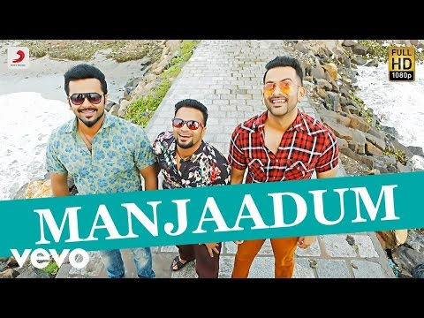 Amar Akbar Anthony - Manjaadum Video | Prithviraj