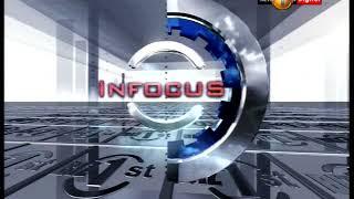 Biz 1st Infocus TV1 12062018 Thumbnail