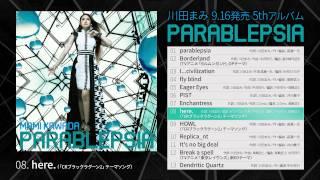 9月16日発売 川田まみ「PARABLEPSIA」 プロモーション用全曲試聴動画.
