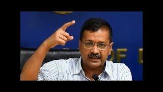लॉकडाउन 5 पर दिल्ली CM अरविन्द केजरीवाल के बड़े ऐलान Live देखिये | 1 June 2020 News