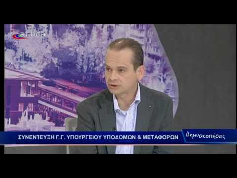 Ο γενικός γραμματέας του υπ. Υποδομών και Μεταφορών Θάνος Βούρδας στις Δημοσκοπήσεις του Atticatv