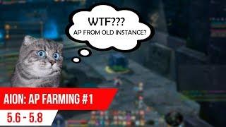 Aion 5.6-5.8 AP Farming #1 (30-80k for 20min)