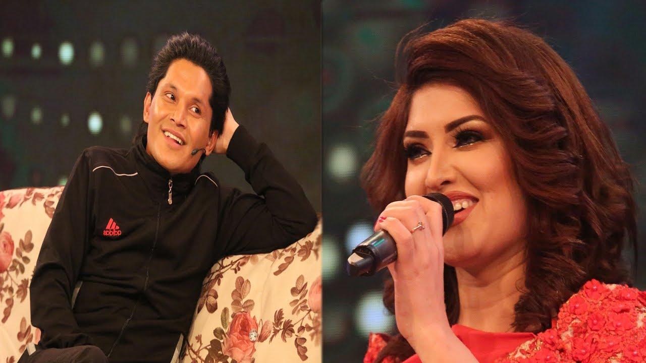 قسیم ابراهیمی و حسنا عنایت  در ویژه برنامه شمیم عید /  Shamim Eid - Qasim Ibrahimi and Husna Enayat