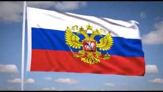 "National Anthem of Russia (""Россия"") Flag of the President of Russian"