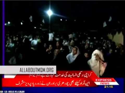 MQM Rabita Committee Distributed Goods By KKF in Qasba Aligarh
