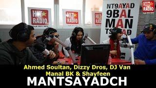Ahmed Soultan, Dizzy Dros, DJ Van, Manal BK & Shayfeen - Mantsayadch(Version Live)