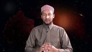 Sheik Abdussalaam kedir