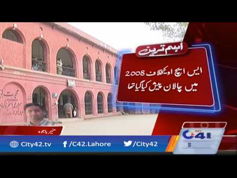 SHO Raiwind city Javed Siddiqui arrest order