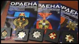 В Петербурге можно легально купить ордена