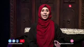 نافذة العدالة │ قضية نبيل صالح علي الكليبى │اماني صدقي