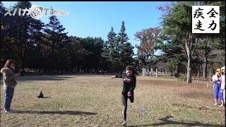 SUPER☆GiRLS スパガ☆Times (No.15) 2015.1.8配信 待望のスパガのオフィ...