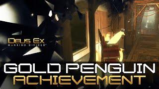 Deus Ex: Mankind Divided -The Golden Rookery Achievement / Trophy (Gold Penguin Location)