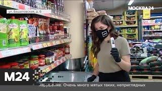 """""""Городской стандарт"""": мороженое - Москва 24"""