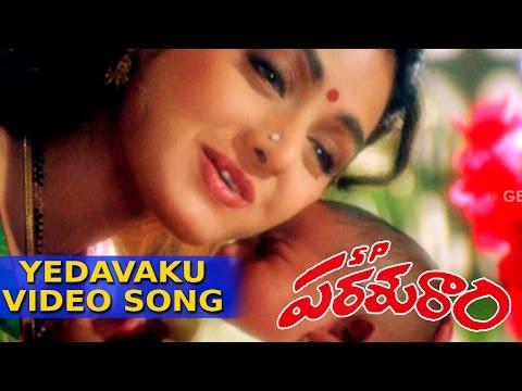 Yedavaku amma  Full Video Song || SP. Prasuram Telugu Movie || Chiranjeevi, Sridevi