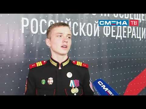 Торжественная церемония закрытия программы Гражданско-патриотического форума «Патриот России»