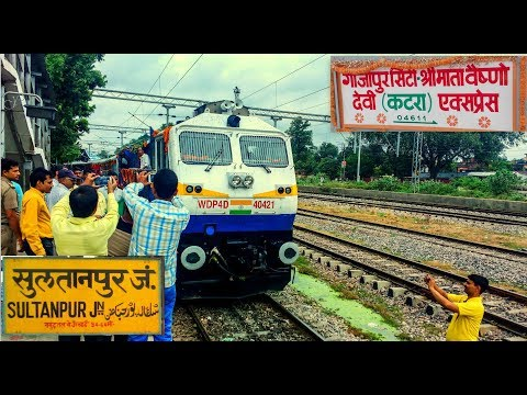 [IRI] Inaugural Run   Ghazipur - Shri Mata Vaishno Devi Katra Arrival and departure From Sultanpur