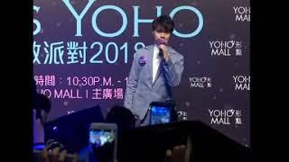 張敬軒 百年樹木 2018年12月31日Let's YOHO 除夕倒數派對