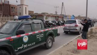 IED Blast Kills Commander As Nation Reels From Mosque Attack