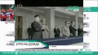 Глава Северной Кореи Ким Чен Ир умер