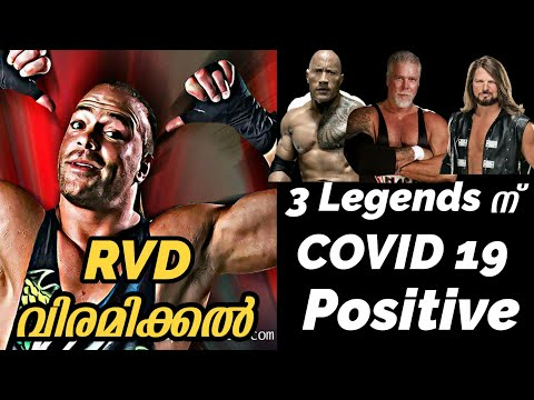 3 WWE Legends Tested Positive For COVID 19 😔| Rob Van Dam Retirement 😔 | WWE Malayalam