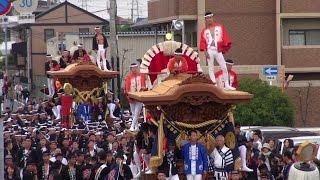 2014年10月11日 岸和田市八木地区のだんじり祭り ガスト前の様子です。 ...