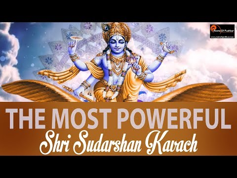 श्री सुदर्शन कवच | Mantra To Remove Negativity | Shri Sudarshan Kavach | Mantra For Health And Luck