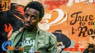 Romain Virgo - Why Should I Worry [Street Of Gold Riddim] May 2013