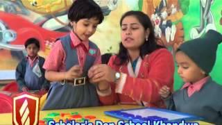 scholars den school khandwa (M.P.) ad n.mpg