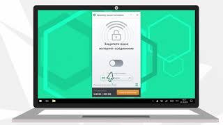 Как безопасно подключаться к Wi Fi с помощью Kaspersky Internet Security 2018