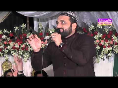 Mari Rooh Pai Rab Rab .Qari Shahid By Modren Sound Sialkot 03007123159