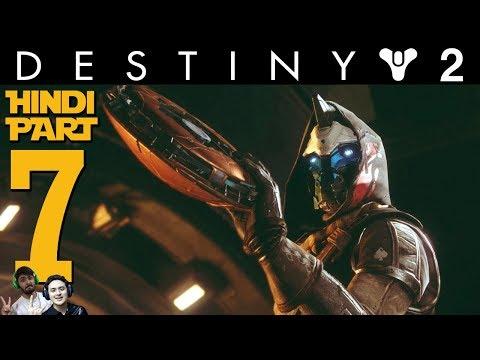 destiny no matchmaking for raids