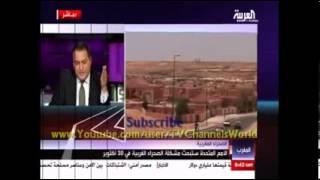 تغطية قناة العربية لقمع السطات المغربية للمطالبين باستقلال الصحراء الغربية