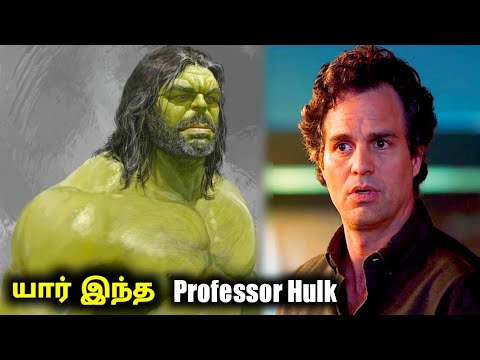 Avengers END GAME Professor Hulk Explained in Tamil