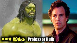 Avengers END GAME Professor Hulk Explained in Tamil