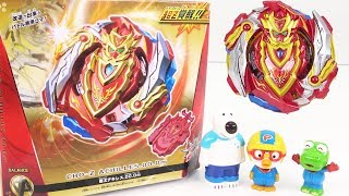 Beybladeburst Cho-z Achilles appeared! B-129 Achilles Beybladeburst battle!