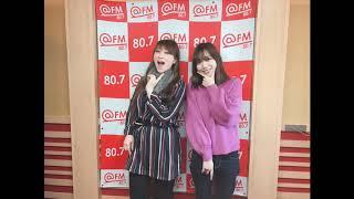 [2019.01.16] Radio Freaks 水曜日 (Guest - 辻詩音)