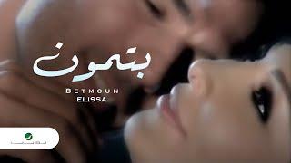 Download Elissa Betmoun اليسا - بتمون Mp3 and Videos
