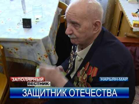 Ученики и учителя первой школы поздравили Петра Спирихина с праздником