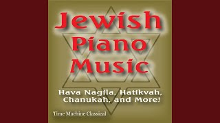 Passover: Chad Gadya (One Young Goat) : Piano