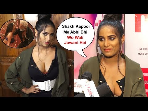 Actress Poonam new funny comment on Shakti Kapoor