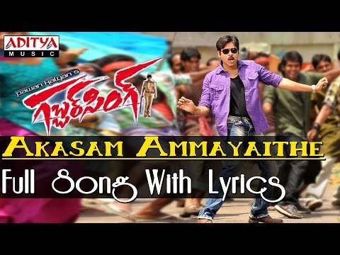 Gabbar Singh Full Song - Akasam Ammayaithe Song With Lyrics - Pawan Kalyan, Shruti Haasan