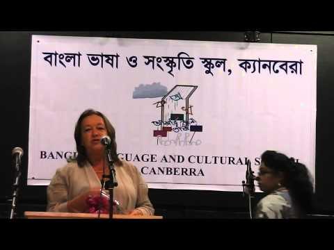 Minister Joy Burch in Bangla School Canberra's 2014 Program
