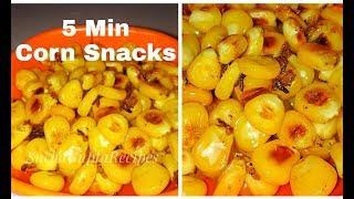 5 min Crispy Corn Recipe| Snacks Recipe | Sweet Corn Snacks