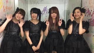 8月26日(土)27日(日) 横浜アリーナ @JAM EXPO 2017にご出演のStella☆Beatsよりコメント動画が届きました!