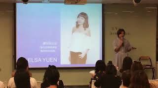中西養生Elsa Yuen thumbnail