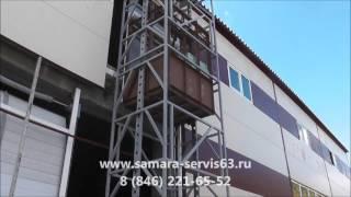 Металлошахтный грузовой подъемник для склада(Данный грузовой подъемник в металлической шахте был спроектирован, изготовлен и смонтирован для склада..., 2016-11-01T07:57:44.000Z)