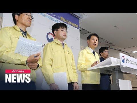 31 New COVID-19 Patients Confirmed In S. Korea