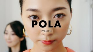 POLA「BI-HA-DANCE(ビハダンス)」紹介ムービー(60秒)/株式会社ポーラ  #BIHADANCE #ビハダンス #ポーラ
